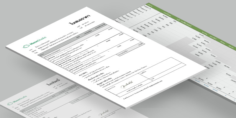 design-business-forms